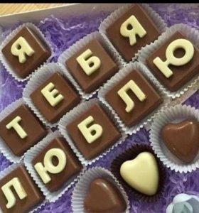 Шоколадные буквы, наборы