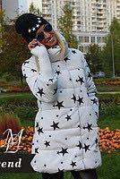 Куртка зима(пуховик)