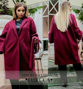 Пальто женское бордовое 60 р-р новое