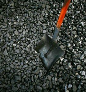 Уголь каменный сорта в описании