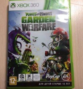 Для Xbox 360 Plants vs zombies