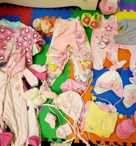 Пакет вещей (50 шт) для девочки 56-74 см.фото
