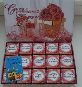 Шокобоксы, наборы шоколадных конфет.
