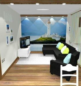 Проект комнаты (детская, зал, кухня и т.п.)