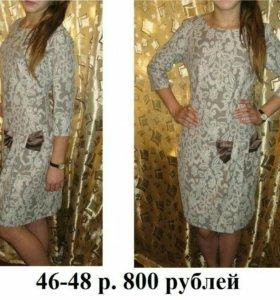 Платье,р 46-48 .Турция