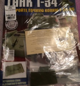 Журналы танк Т-34