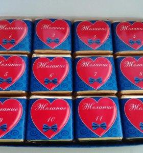 Шоколадный набор для исполнения желаний.
