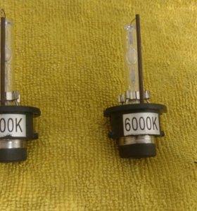 Отличные Ксеноновые лампы D2S/R 6000K