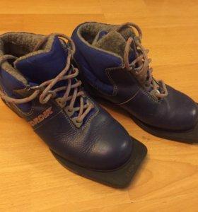 Ботинки лыжные 35 р-р