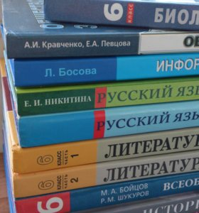 Учебники 6 класс пр-т Юности с/з р-н