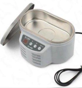 Мини ультразвуковая ванночка 30 Вт/50 Вт 220 В