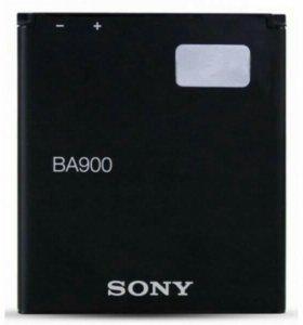 Аккумулятор BA900