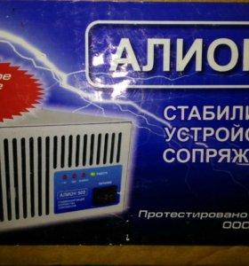 Стабилизатор для газ котлов