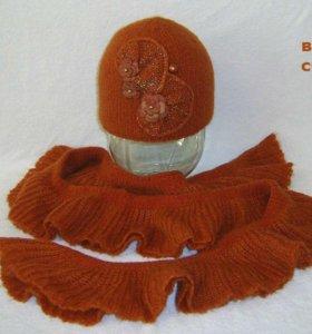 Комплект (шапка и шарф с воланами)