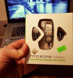 Гарнитура HTC RC E100