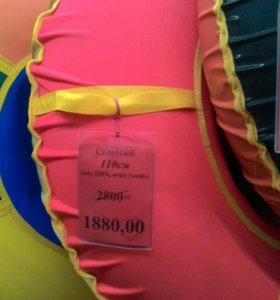 Санки надувные эконом комплект 110см тюбинг оксфрд