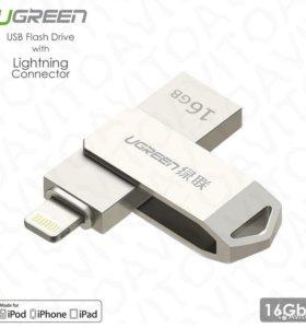 Флешка Ugreen USB Flash Drive - iPhone, iPad-16Gb