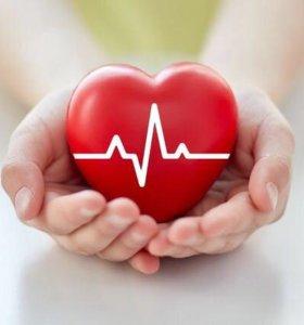 Услуги кардиолога, ЭКГ,выезд  на дом .