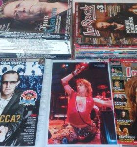 журналы : Classic Rock и In Rock