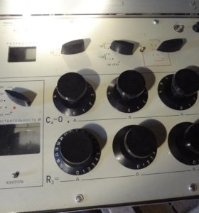 продам оборудоване для электролаборатори