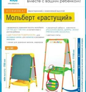 Новые мольберты Nika модель м2