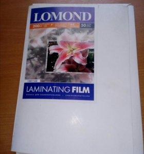 Плёнка для ламинирования
