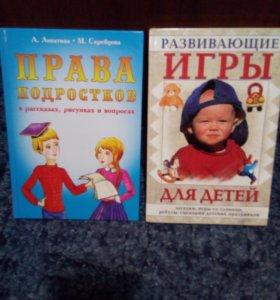 Познавательные книги из личной библиотеки