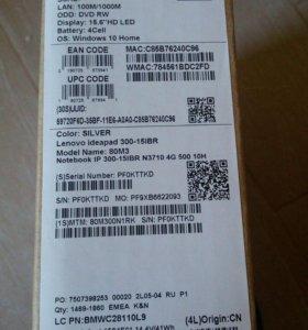 Lenovo ideapad 300-15IBR N3710 4G 500 10H