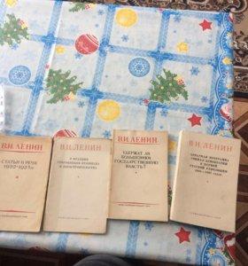 Советские книги В.И.Ленина