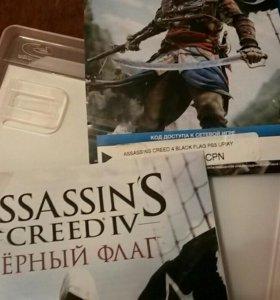 Assassin's Creed IV Black Flag (Черный флаг)
