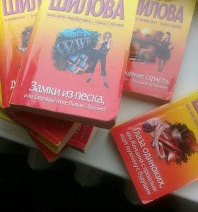 Книги Шилова.Ю
