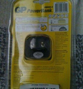Аккумуляторные батарейки с зарядным устройством