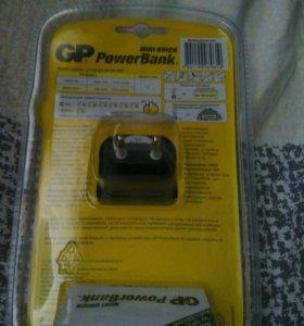 Аккумуляторные батарейки GP