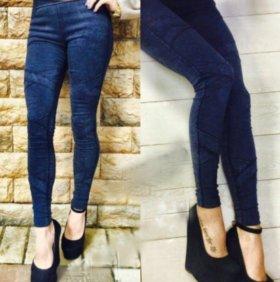 Джегинсы лосины под джинсы