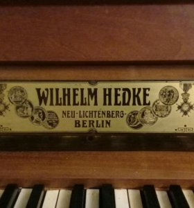 Продам пианино WILHELM HEDKE