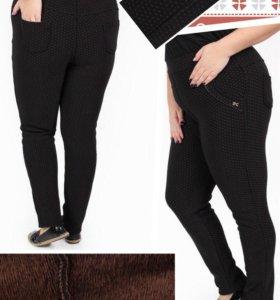 Новые большие леггинсы-брюки на меху 48-64р