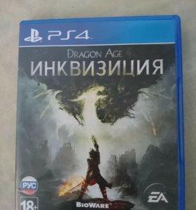 Инквизиция PS4