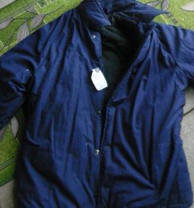 Куртка ватная.