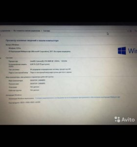 Ноутбук Acer aspire - 5349+ сумка