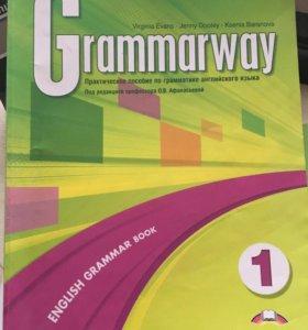 Учебник английского языка Grammarway