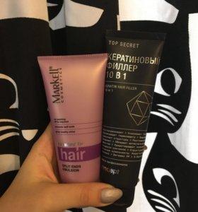 Бальзам эмульсия филлер для волос