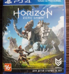 Игра для PS 4 HORIZON zero dawn