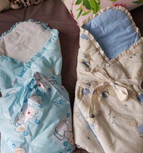 Конверты/одеяла для новорожденных