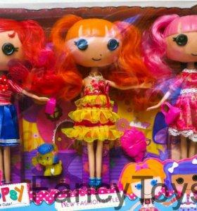 Набор из трёх кукол Lalaloopsy.