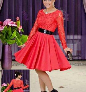 Роскошное платье НОВОЕ