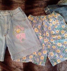 Штаны и юбки для девочки