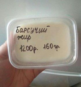 Барсучий жир