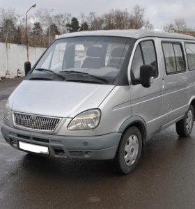ГАЗ Соболь 2217