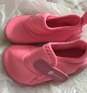 Мягкие кроссовочки