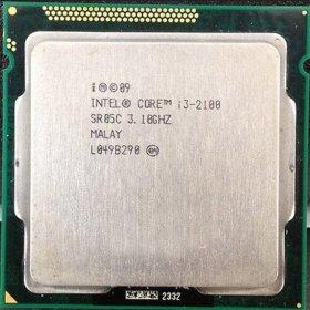 Процессор s1155 Intel Core i3 -2100
